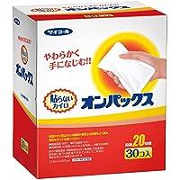 オンパックス 貼らないカイロ 30個入 【日本製/持続時間約20時間】