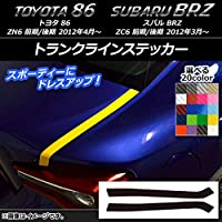 AP トランクラインステッカー カーボン調 トヨタ/スバル 86/BRZ ZN6/ZC6 前期/後期 2012年03月~ ライトブルー AP-CF2164-LBL 入数:1セット(2枚)