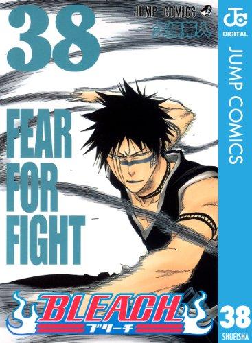 BLEACH モノクロ版 38 (ジャンプコミックスDIGITAL)
