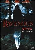 ラビナス DVD