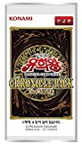 韓国版 遊戯王 20th ANNIVERSARY PACK 2nd WAVE BOX (韓国商品名:CHRONICLE PACK)