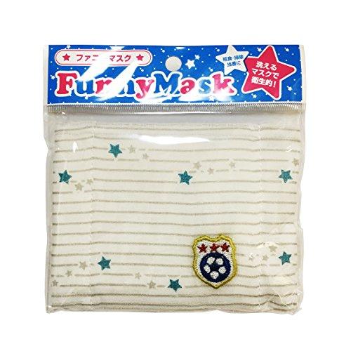 ファニーズ 子供用マスク(サッカー)洗える かわいい 学童用...