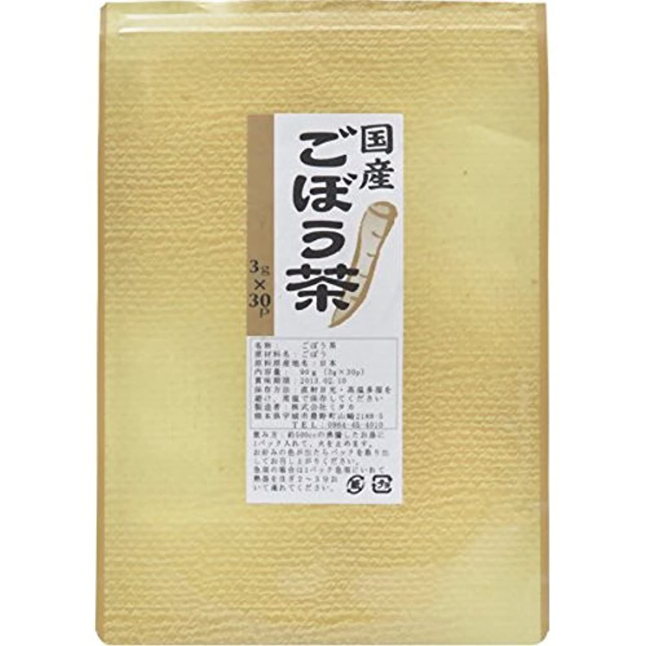 現象腐った安価な国産ごぼう茶ティーパック 3gX30包