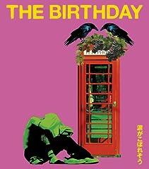 The Birthday「涙がこぼれそう」のジャケット画像