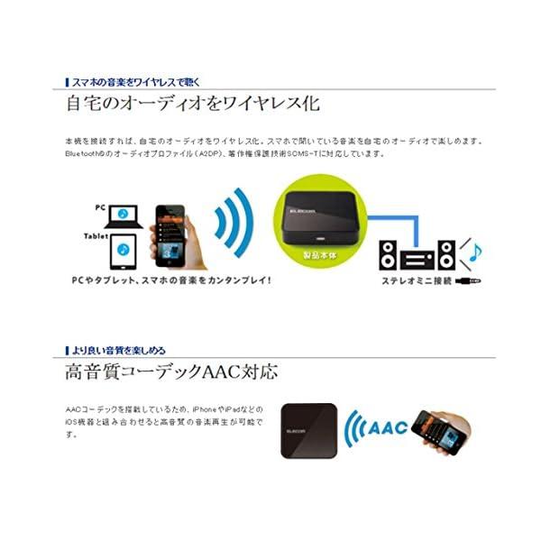 エレコム Bluetooth ブルートゥース ...の紹介画像6