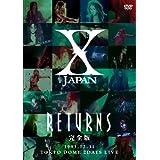 X JAPAN RETURNS 完全版 1993.12.31 [DVD]