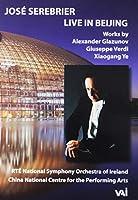Jose Serebrier In Beijing [DVD]