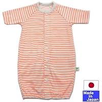 98de955882b05 Amazon.co.jp  オレンジ - ロンパース・カバーオール   ベビー服  ベビー ...