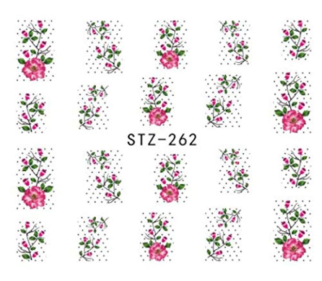 頬プレビュードライブSUKTI&XIAO ネイルステッカー 1枚美しいダンスガールネイルアートチャーム透かしデカールネイルアートステッカー新しいポーランドの装飾、Stz262