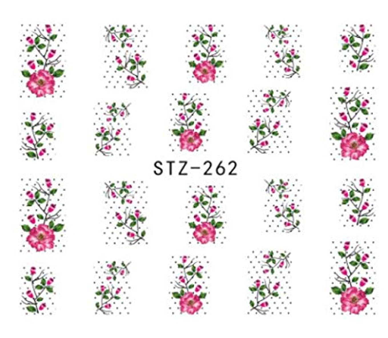 マーガレットミッチェルあえて処方SUKTI&XIAO ネイルステッカー 1枚美しいダンスガールネイルアートチャーム透かしデカールネイルアートステッカー新しいポーランドの装飾、Stz262