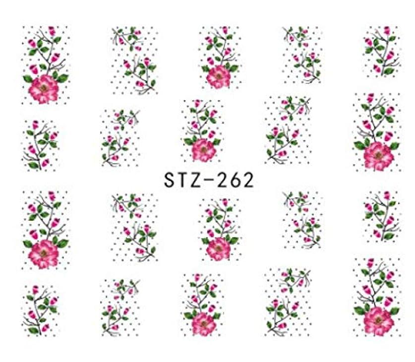 最適の量イディオムSUKTI&XIAO ネイルステッカー 1枚美しいダンスガールネイルアートチャーム透かしデカールネイルアートステッカー新しいポーランドの装飾、Stz262