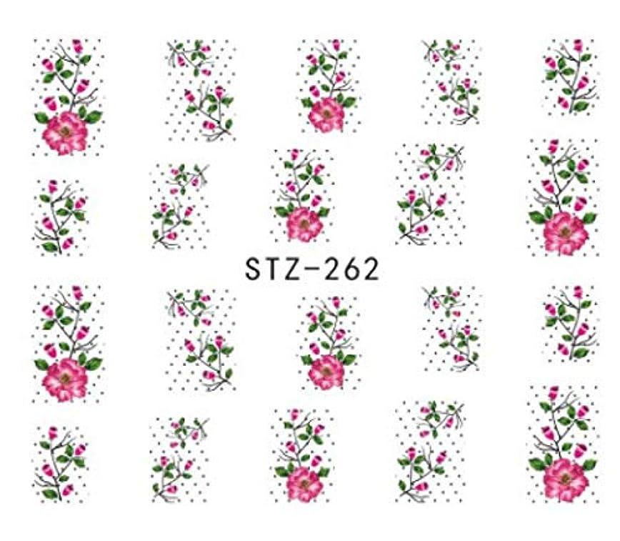 首相不機嫌そうな成熟SUKTI&XIAO ネイルステッカー 1枚美しいダンスガールネイルアートチャーム透かしデカールネイルアートステッカー新しいポーランドの装飾、Stz262