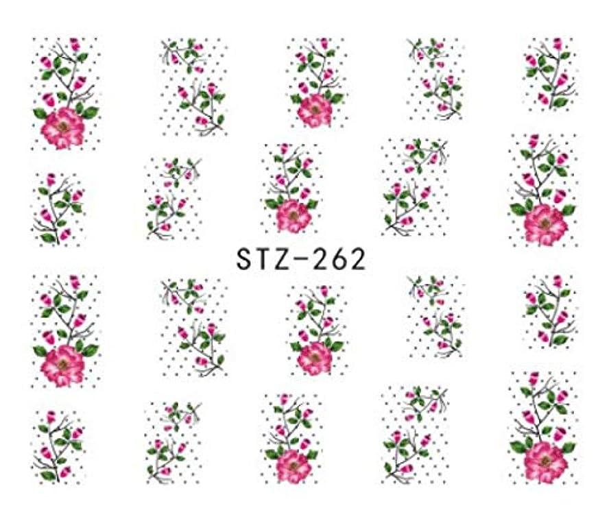 ゆりかご危険を冒します不明瞭SUKTI&XIAO ネイルステッカー 1枚美しいダンスガールネイルアートチャーム透かしデカールネイルアートステッカー新しいポーランドの装飾、Stz262