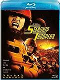 スターシップ・トゥルーパーズ [Blu-ray]