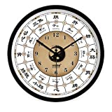 YJH+ 中国の柱時計、創造的な現代 chi の居間の寝室の中国の子午線ののぼりの健康のミュートの装飾の時計の水晶 30/35/40 cm 美しく、寛大な ( 色 : B , サイズ さいず : 40 cm 40 cm )