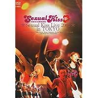 SexualKissLive2005 IN TOKYO