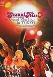 SexualKissLive2005 IN TOKYO [DVD]