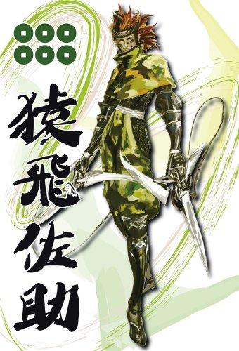 300ピース 戦国BASARA 猿飛佐助 (26x38cm)