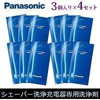 【4セット】パナソニック シェーバー洗浄充電器専用洗浄剤 3個入り×4セット ES-4L03-4SET
