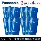 【4セット】パナソニック シェーバー洗浄充電器専用洗浄剤 3個入り×4セット ES-4L03-4SET 画像