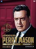 生誕50周年記念「弁護士 ペリー・メイスン」シーズン7 DVD-BOX Vol.2[DVD]