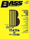 BASS MAGAZINE (ベース マガジン) 2015年 11月号 [雑誌]の画像