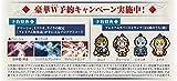 テイルズ オブ ゼスティリア - PS3
