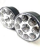 バルカン型 12V フォグ ランプ 9LED × 2個 セット 汎用 前照灯 デイ ライト 補助灯 作業灯