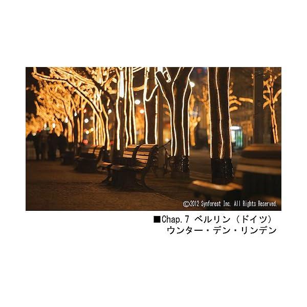 シンフォレストBlu-ray クリスマス・シ...の紹介画像14
