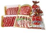 いわちく 岩手県産 ブランド牛&豚肉食べ比べBBQ セット(短角牛・いわて牛・龍泉洞黒豚)