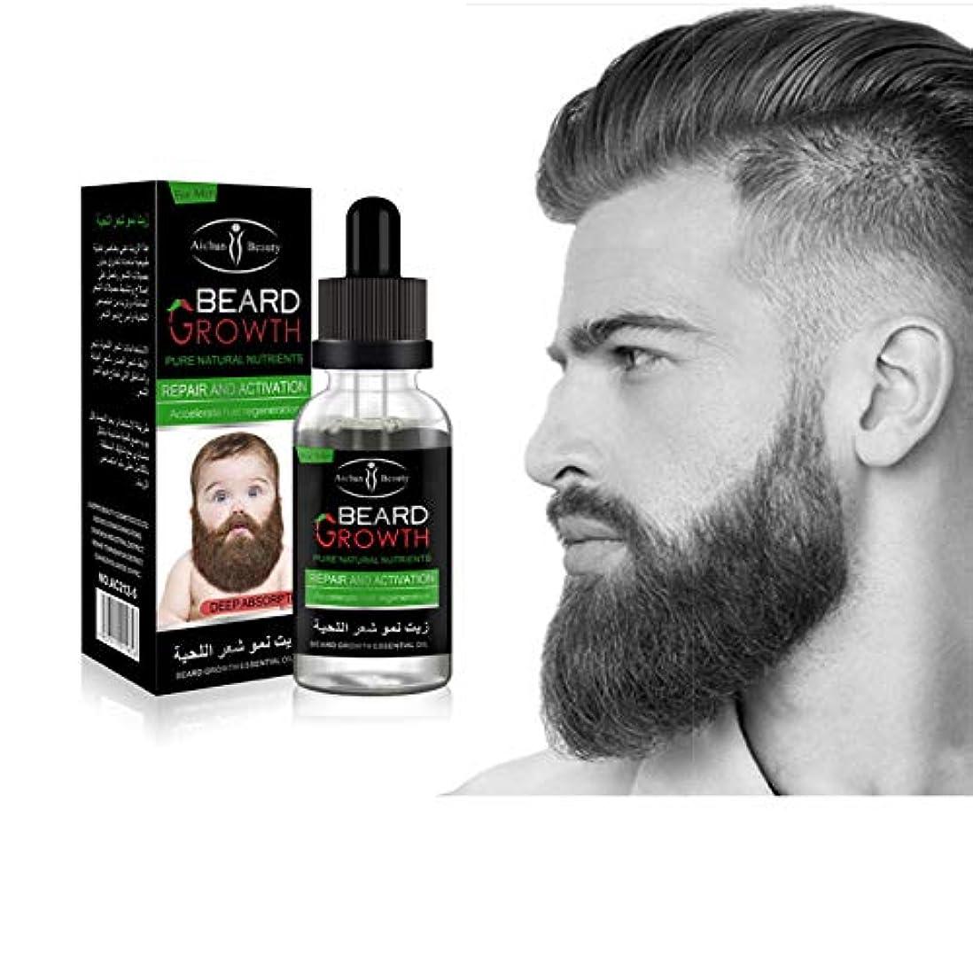 どういたしまして傷跡信頼できるひげ油 ひげオイル ひげ生長液 眉毛、ひげの成長 男性用 育毛トニック 植物油 保湿 滋養 30ml ヘア 100%ナチュラル トリートメント液 グルーミング