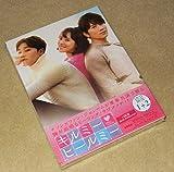キルミー・ヒールミー DVD-BOX1+2 12枚組 韓国語/日本語字幕