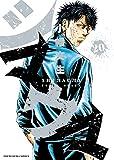 シマウマ(20) (ヤングキングコミックス)