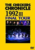 THE CHECKERS CHRONICLE 1992 III FINAL TOUR [廉価版] [DVD]/