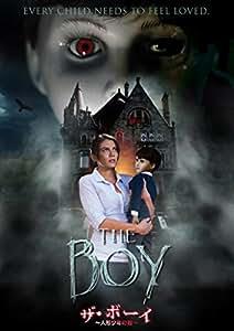 【Amazon.co.jp限定】ザ・ボーイ~人形少年の館~(オリジナル2L型ブロマイド) [DVD]