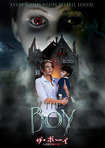 【Amazon.co.jp限定】ザ・ボーイ~人形少年の館~(オリジナル2L型ブロマイド) [Blu-ray]