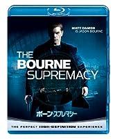ボーン・スプレマシー [Blu-ray]