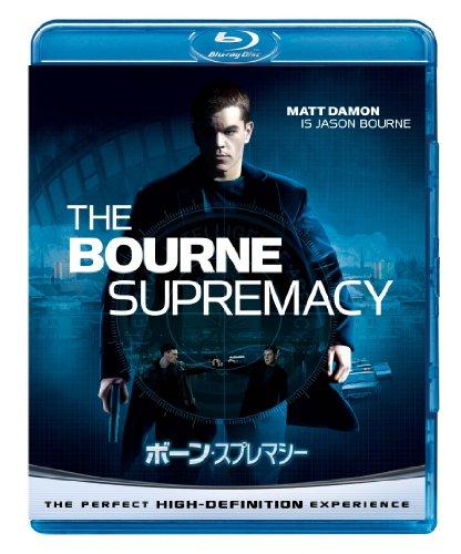 ボーン・スプレマシー [Blu-ray]の詳細を見る