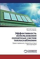 Effektivnost' Ispol'zovaniya Solnechnykh Sistem Teplosnabzheniya