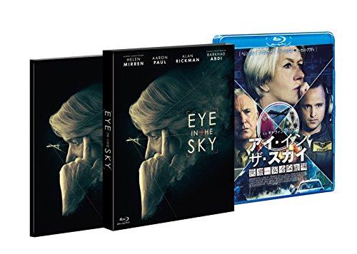 【Amazon.co.jp限定】アイ・イン・ザ・スカイ 世界一安全な戦場(非売品プレス付き) [Blu-ray]