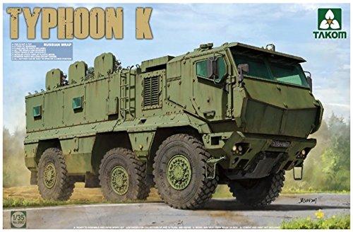 タコム 1/35 ロシア軍 KamAZ-63968 タイフーン K MRAP プラモデル TKO2082
