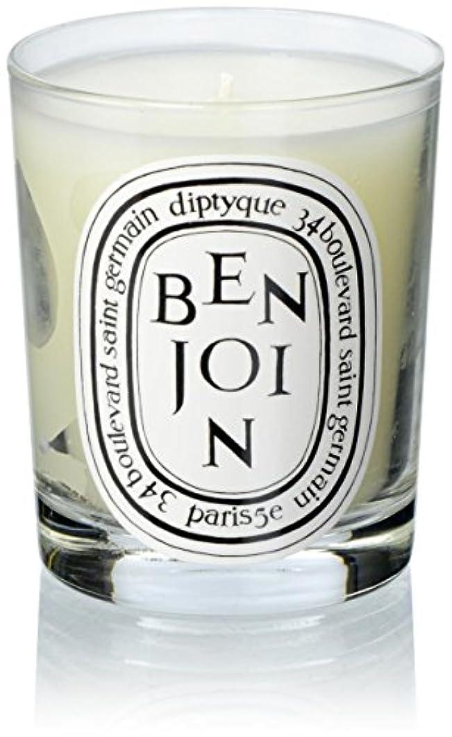 苦痛法令百科事典ディプティック Scented Candle - Benjoin 190g/6.5oz並行輸入品