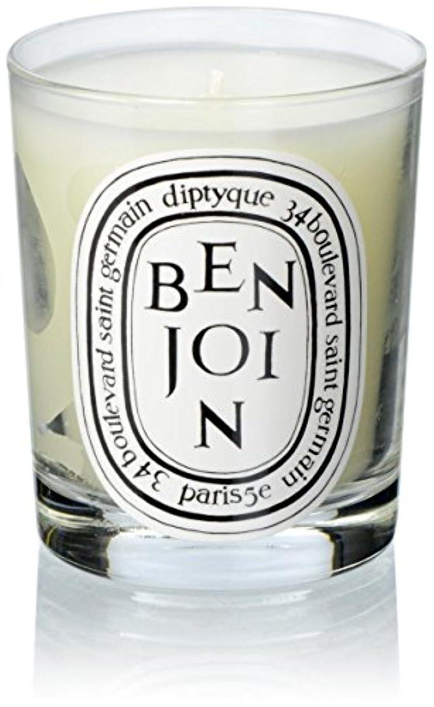 魅力的であることへのアピール側面化学者ディプティック Scented Candle - Benjoin 190g/6.5oz並行輸入品