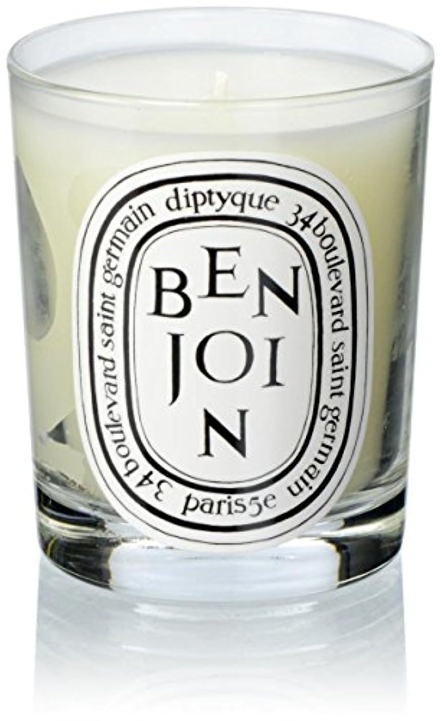 道を作る透明に期限切れディプティック Scented Candle - Benjoin 190g/6.5oz並行輸入品