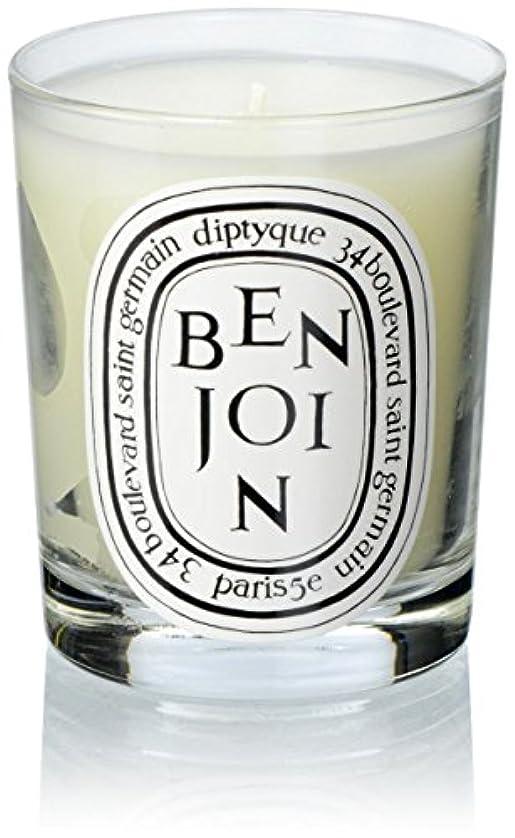 すべて起点前奏曲ディプティック Scented Candle - Benjoin 190g/6.5oz並行輸入品