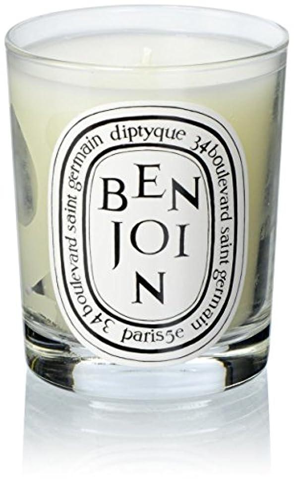 コンサートに応じて極貧ディプティック Scented Candle - Benjoin 190g/6.5oz並行輸入品