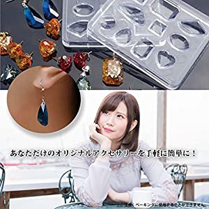 A-toZie(エーテュージー)シリコンモールド レジン 宝石 イヤリング24種類 セット