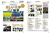 デジタルカメラマガジン2019年5月号 画像