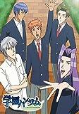 TVアニメ「学園ハンサム」DVD[DVD]
