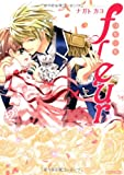 fleur2 (ミッシイコミックス Next comics F)